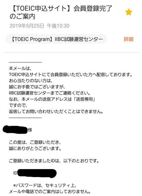 Inkedメール_LI.jpg